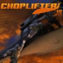 直升机任务 tegra版