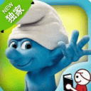 iPhone滑块解锁-蓝精灵版