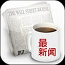 财经最新闻-最新财经股票新闻资讯,A股港股美股一网打尽