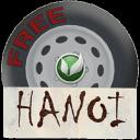 轮胎汉诺诺