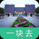上海野生动物园-导游助手•旅游攻略•打折门票