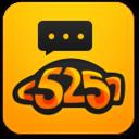 5257智能代驾-司机端