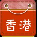 香港旅游攻略2012