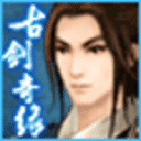 古剑奇缘-诛仙