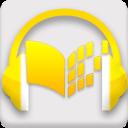 移動聽書-兒童讀物專版