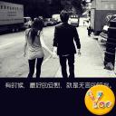 YOO主题-无言的陪伴