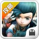 武侠Q传-手机游戏攻略