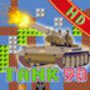 还记得小时候玩过的经典坦克游戏吗?