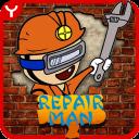 超级修理工
