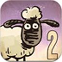 小羊回家2