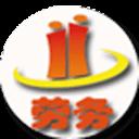 北京劳务客户端