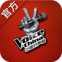 中国好声音官方客户端