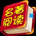 高山英语阅读