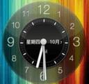 我的时钟闹钟