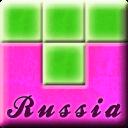 俄罗斯梦幻之旅