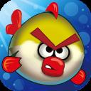 愤怒的小鱼HD