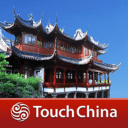 豫园-TouchChina
