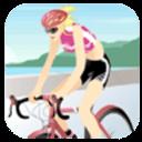 骑自行车减肥法