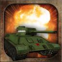 装甲战争:坦克大战