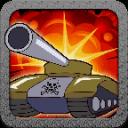 坦克街頭大戰