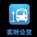 中山实时公交