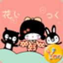 YOO主题-日系KAWAII娃娃2
