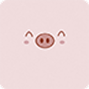宝软3D主题-笑眯眯的粉红猪