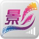 深圳爱电影