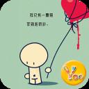 YOO主题-绑架爱情