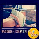 YOO主题-好好忘记
