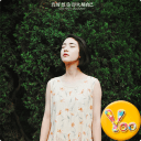 YOO主题-欺骗自己不想你
