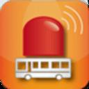 公交手机防盗卫士(正式版)