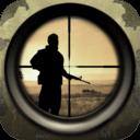 狙擊恐怖份子試玩版