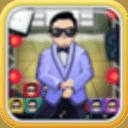 《江南Style》鸟叔流行巨星游戏HD