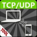 TCPUDP网络测试工具