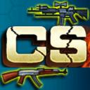 CS枪神2013