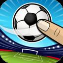手指足球 Flick Soccer!
