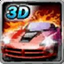 3D热血飞车(抢土豪金!)