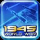 二战轰炸机
