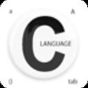 C語言教程