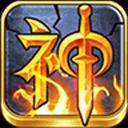 龙神战记:雷神2-暗黑RPG