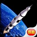 宇宙火箭模拟器 3D