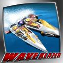 极速赛艇 Wave Blazer
