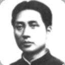 毛澤東傳(圖文)-羅斯·特里爾(著)