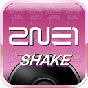 2NE1摇摆 2NE1 SHAKE