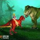侏罗纪之热血争霸