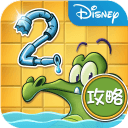 鳄鱼小顽皮爱洗澡2攻略-1006