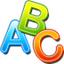 字母篇-新软看图识字