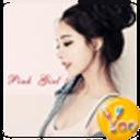 YOO主题-粉色女孩