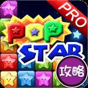 PopStar消灭星星攻略—1006